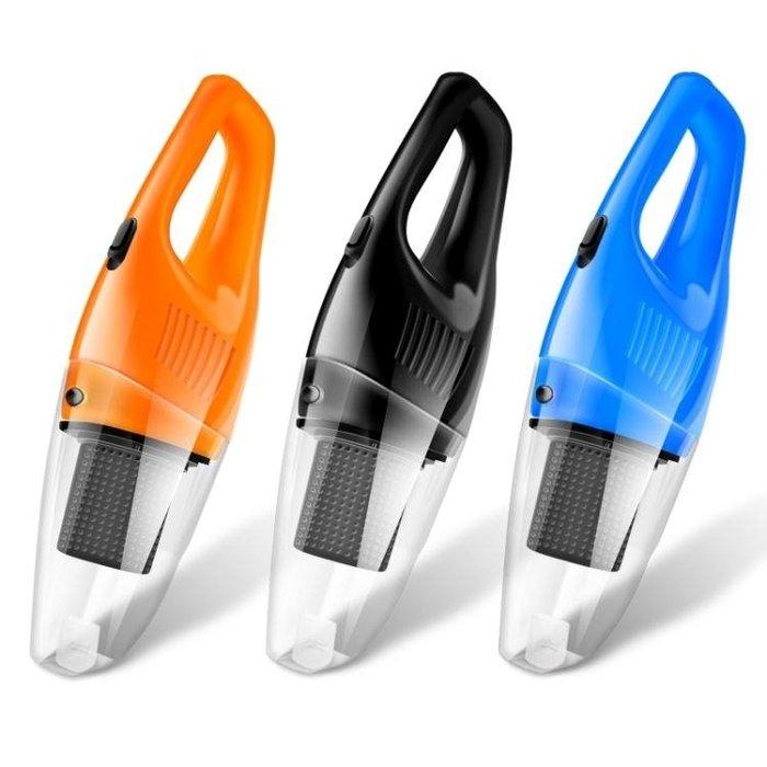 車載吸塵器無線車用大功率汽車車內強力干濕兩用家用迷你小型充電