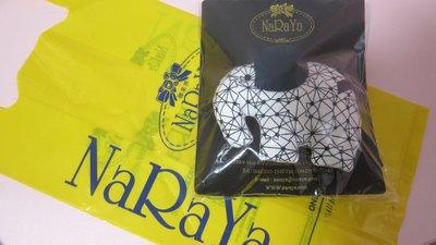 保證真品~全新!泰國曼谷包品牌NaRaYa深藍x白色幾何圖形大象造型(L尺寸)鑰匙圈/包包掛飾吊飾key holder