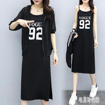 大碼洋裝裙 胖mm夏裝顯瘦套裝裙減齡洋氣胖妹妹兩件式連身裙 mj14694