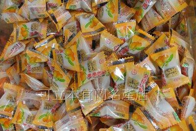 799免運 宜蘭名產  伴手禮 蜜餞  永大 綠茶金桔金棗喉糖 可立本宜蘭名產#小包-150公克