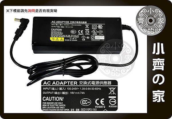 小齊的家 原廠 等級Acer Aspire(AS 3020 5600 5650 5670 7110 9410 9500 9510)變壓器19V 4.74A孔徑5