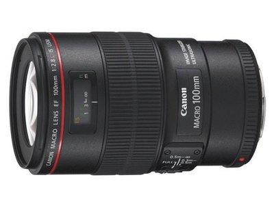 鏡花園 Canon EF 100mm f2.8L Macro IS USM 新微距鏡、新百微 (租鏡頭) 台北市