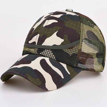 兒童帽子 兒童帽子男童棒球帽女太陽帽迷彩鴨舌帽親子寶寶遮陽帽涼帽潮