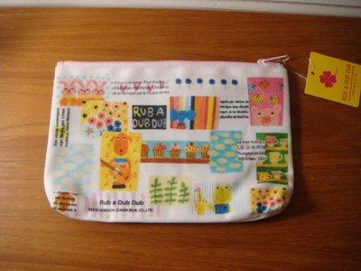 【夢想館購物城】日本進口 RUB A DUB DUB~筆袋/收納袋~MADE IN JAPAN