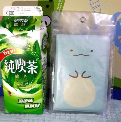 Sumikko Gurashi-passport case cover holder kids gift present