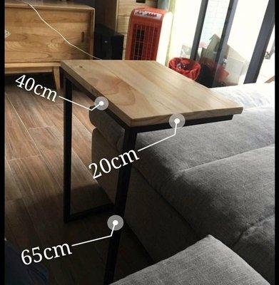 邊桌 全新訂製