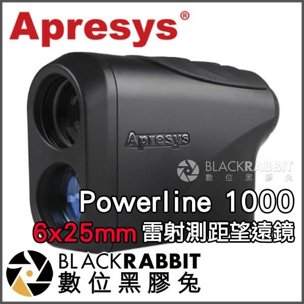數位黑膠兔【 Apresys 艾普瑞 Powerline 1000 6x25mm 雷射測距望遠鏡 】 高爾夫 工程測量