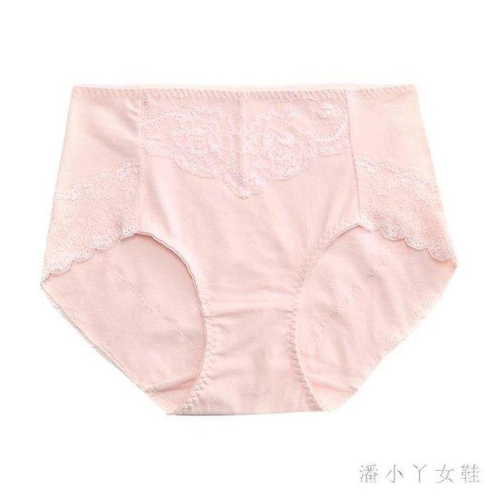 內褲女純棉蕾絲女士三角內褲女無痕全棉冰絲內褲女中腰 XW311