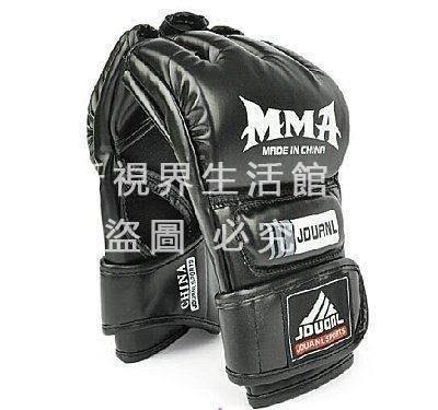 九段龍拳擊手套半指MMA拳套UC散打手套打沙袋專業搏擊拳套運動、健身運動用品3712{XSJ308621386}