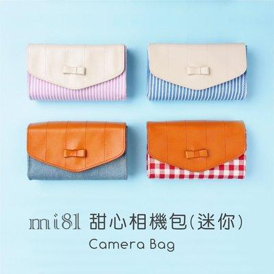 戀上Mi81  2015年新上市 相機...
