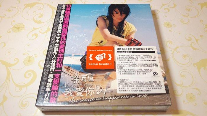 [影音小舖] 徐若瑄 我愛你 CD+VCD 全新未拆封