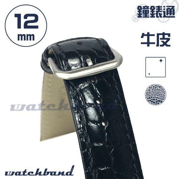 【鐘錶通】C1-10BR《簡約系列》鱷魚小花紋-12mm 墨黑   /手錶錶帶/鱷魚小花紋/牛皮錶帶/
