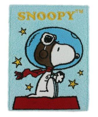 【卡漫迷】 史努比 絨毛 三折鏡 飛行員 ㊣版 Snoopy 史奴比 化妝鏡 隨身鏡 立鏡 桌鏡 糊塗塔克
