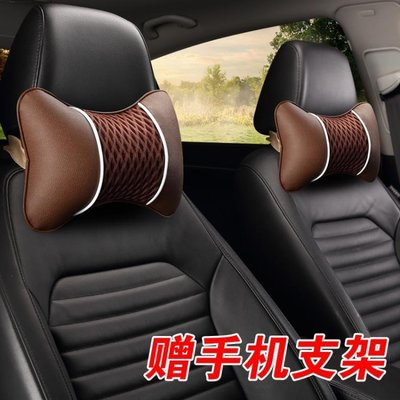 汽車頭枕護頸枕一對車用枕頭車載枕靠枕夏季冰絲皮革四季通用 YTL