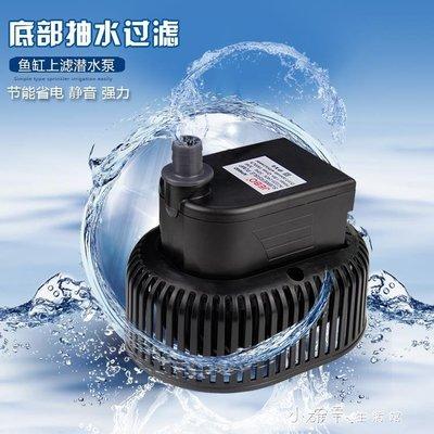 魚缸水族箱靜音潛水泵抽水泵吸汙吸便吸雜質下過濾繫統配套    全館免運