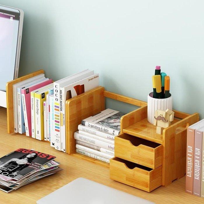 沁欣 簡易書架學生用簡約現代兒童置物架創意伸縮楠竹桌上小書架第