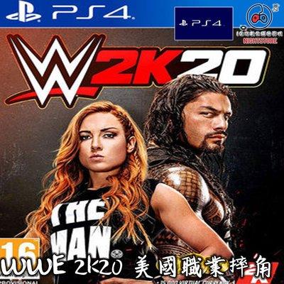 【PS4遊戲】WWE 2k20 wwe20 美國職業摔角 可認證英文PS4遊戲聯盟數字下載版【I生活】