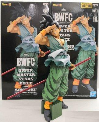 《小雨天現貨》七龍珠BWFC-SMSP 海外限定黑盒版 2D漫畫色 再見悟空 造形天下一武道會3 同一番賞04 2D配色