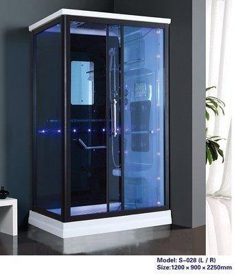 FUO衛浴: 整體式120X90公分  藍色強化玻璃 乾濕分離淋浴間 含蒸汽功能 (ST028) 預訂中!