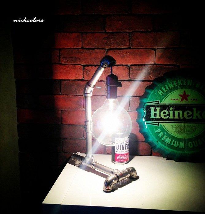 尼克卡樂斯~重工業金屬水管造型檯燈 書桌燈 臥室燈 loft 設計款桌燈 餐廳燈 復古燈 服飾店  咖啡廳 造型燈飾