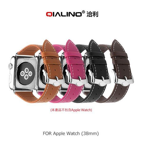 *phone寶*洽利 QIALINO Apple Watch 1 2 3 經典二代真皮錶帶 真皮錶帶