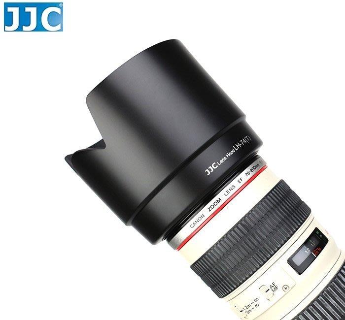 又敗家@黑色JJC花瓣型副廠遮光罩相容Canon原廠遮光罩ET-74遮光罩ET74遮罩適小小白70-200mm F/4L蓮花遮光罩F4L L F4.0小小黑F4
