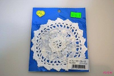 *巧巧布拼布屋*日本進口~NO5001白色玫瑰蕾絲花片11*11cm-單片入 / 拼布包裝飾 /傢飾材料