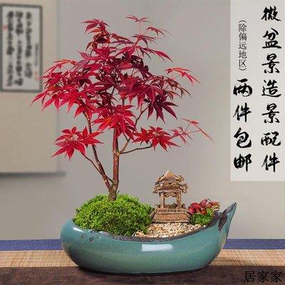 花盆 花器 陶瓷擺飾 陶瓷小橋亭子房子小房屋寶塔創意個性微景觀配件花寵擺件二件