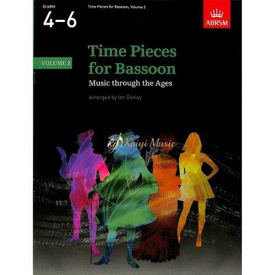 Kaiyi Music 【Kaiyi Music】Time pieces for bassoon grade 4-6 vol 2