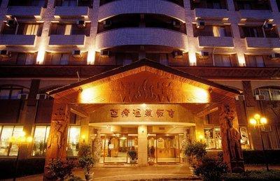 休閒咖*代訂房$2950 知本亞灣溫泉飯店-四人房住宿券含四客早餐+四客晚餐