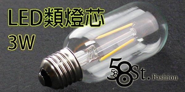 【58街】台灣LED晶元光電燈絲 全電壓「LED類燈絲_3W 試管燈泡_胖胖款」。編號_G-148