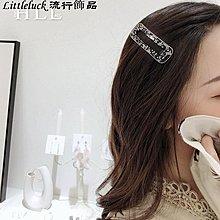 流行飾品ins簡約長方形水鉆髮夾BB夾 韓國進口時尚百搭髮夾劉海夾子髮飾女