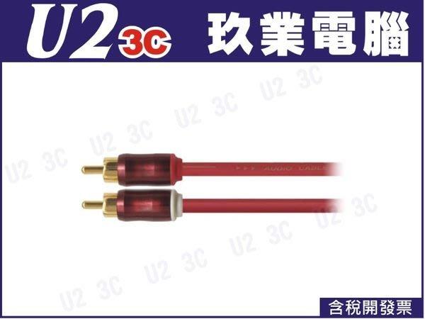 『嘉義U2全新開發票』鐵三角日本製公司貨 AT7324/1.3 PCOCC+OFC複合 音源線 喇叭線 AV線
