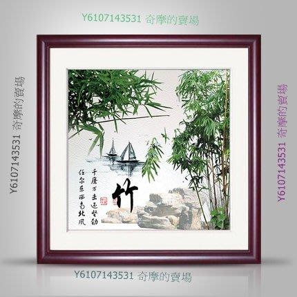 【60*60cm】梅蘭竹菊之竹.己裱框 實木框 有框畫 國畫 裝飾畫 辦公室 客廳【zit_190529_112】