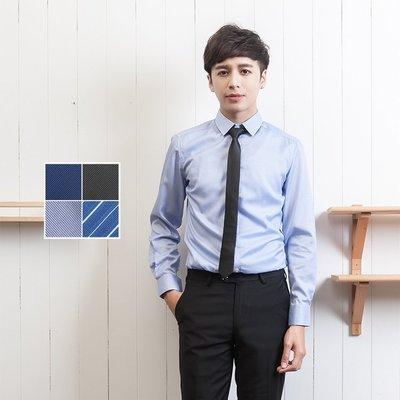 商務上班搭配襯衫專用 5公分窄版手打領...