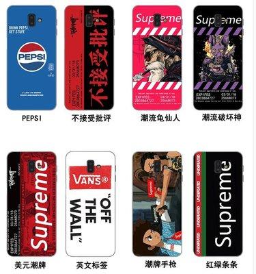三星,Galaxy,J4/J6,Plus,手機殼防摔保护套,Samsung,J6+,保護套男女款,J4+,網紅潮矽膠軟殼