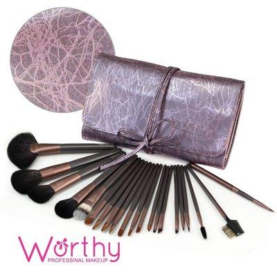 Worthy哇喜 21支紫藕色彩絲壓紋套刷(W21)