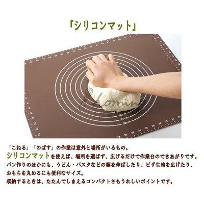 【homing】日本和匠WORLD LIFE耐高溫矽膠防滑防沾黏大尺寸加厚揉麵墊/桿麵墊/廚房料理止滑墊