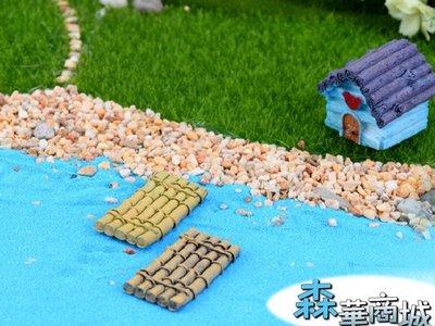 森華商城➜◊水族/微景觀裝飾◊船[仿真迷你原木竹筏小船]單/個