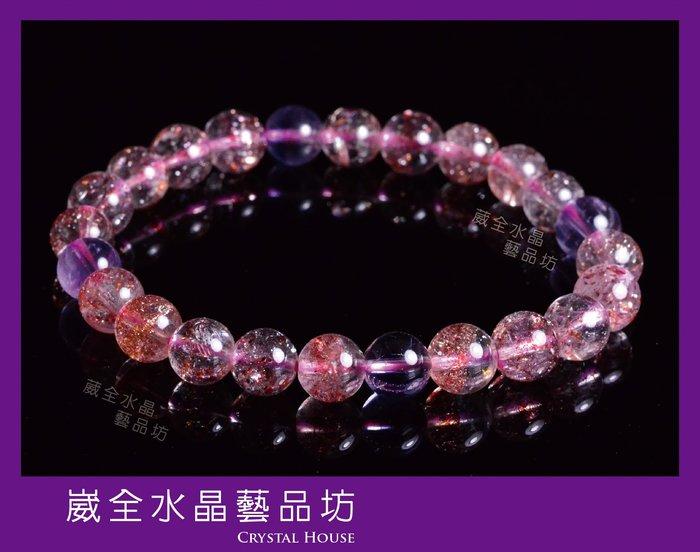 【崴全水晶】超七 天然 能量 水晶 三輪 骨幹 手鍊 【7.5mm】 手珠 飾品 ※ 送禮好選擇