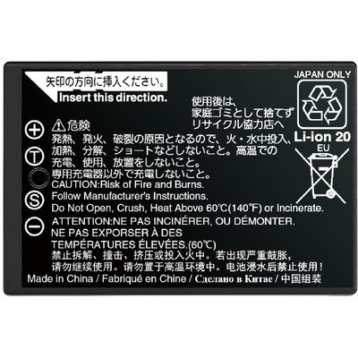 【eWhat億華】Fujifilm NP-T125 原廠電池 平輸  GFX 50S 專用 NPT125 預購【2】