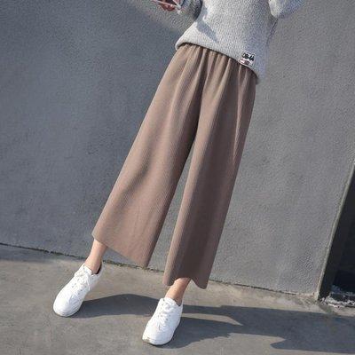 女顯高七分針織闊腿褲學生寬鬆九分薄款~