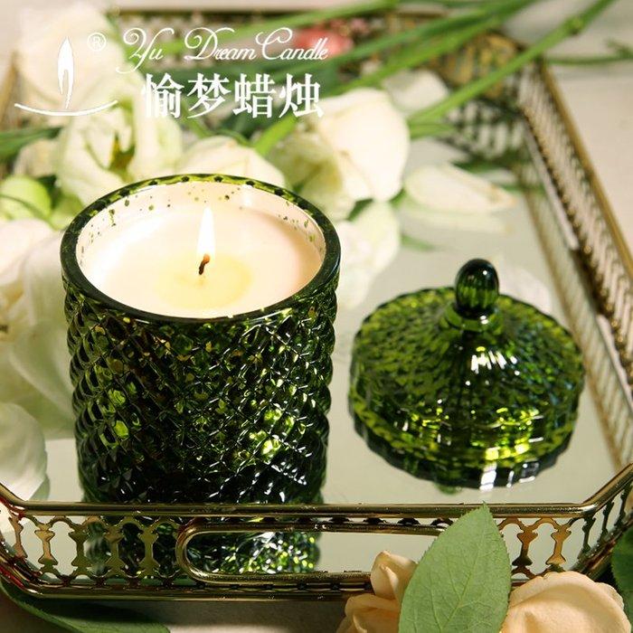 解憂zakka~ yudreamcandle植物精油蠟燭香氛蠟燭香薰蠟燭禮品盒浪漫晚餐#香蠟#香薰