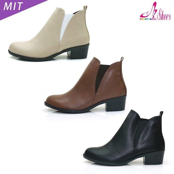 短靴【CM日韓鞋館】【023-CM7809】MIT俐落側V形鬆緊套式中跟短靴.黑/咖/米 4.5cm