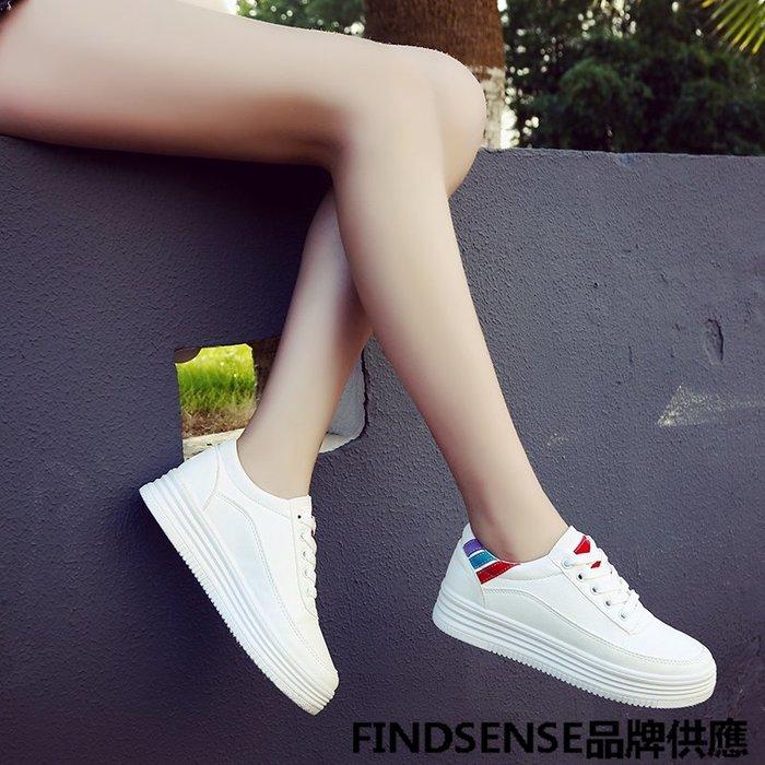 FINDSENSE品牌 四季款 新款 日本 女 高品質 清新  厚底增高  舒適透氣 繫帶 板鞋 休閒鞋  潮流鞋子