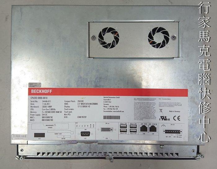 行家馬克 工控 BECKHOFF Panel PC (CP6201) 工業設備控制器 買賣專業維修