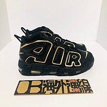 Nike Air More Uptempo 96 Paris France 蛇紋 法國 黑金 男 AV3810-001