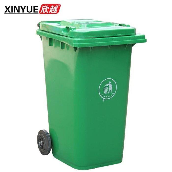 戶外垃圾桶大號加厚240升塑料腳踩室外120工業帶蓋小區環衛垃圾筒CY 全館限時免運