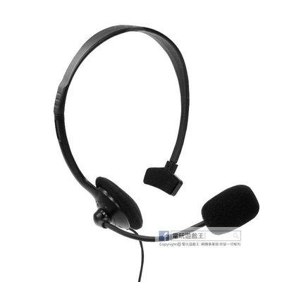 ☆電玩遊戲王☆FOR SONY PS4 有線 耳機麥克風組含線控 遊戲 聊天 全境封鎖可用 現貨特價