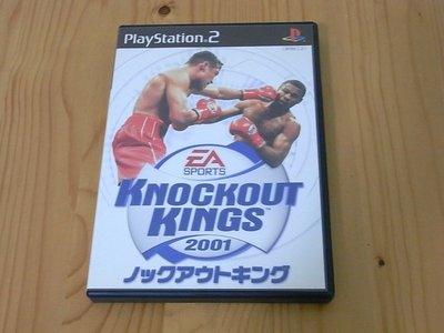 【小蕙館】PS2~ KNOCKOUT KINGS 2001 拳王爭霸賽2001 (純日版)